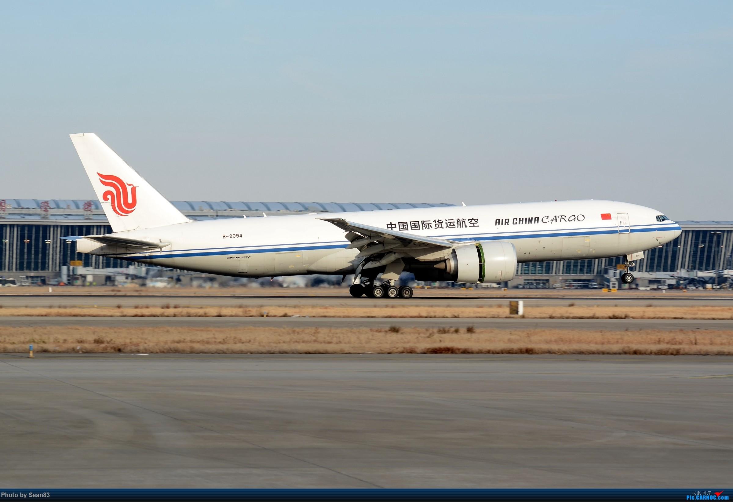 Re:[原创](PVG) 凤凰着陆 BOEING 777-200 B-2094 中国上海浦东国际机场