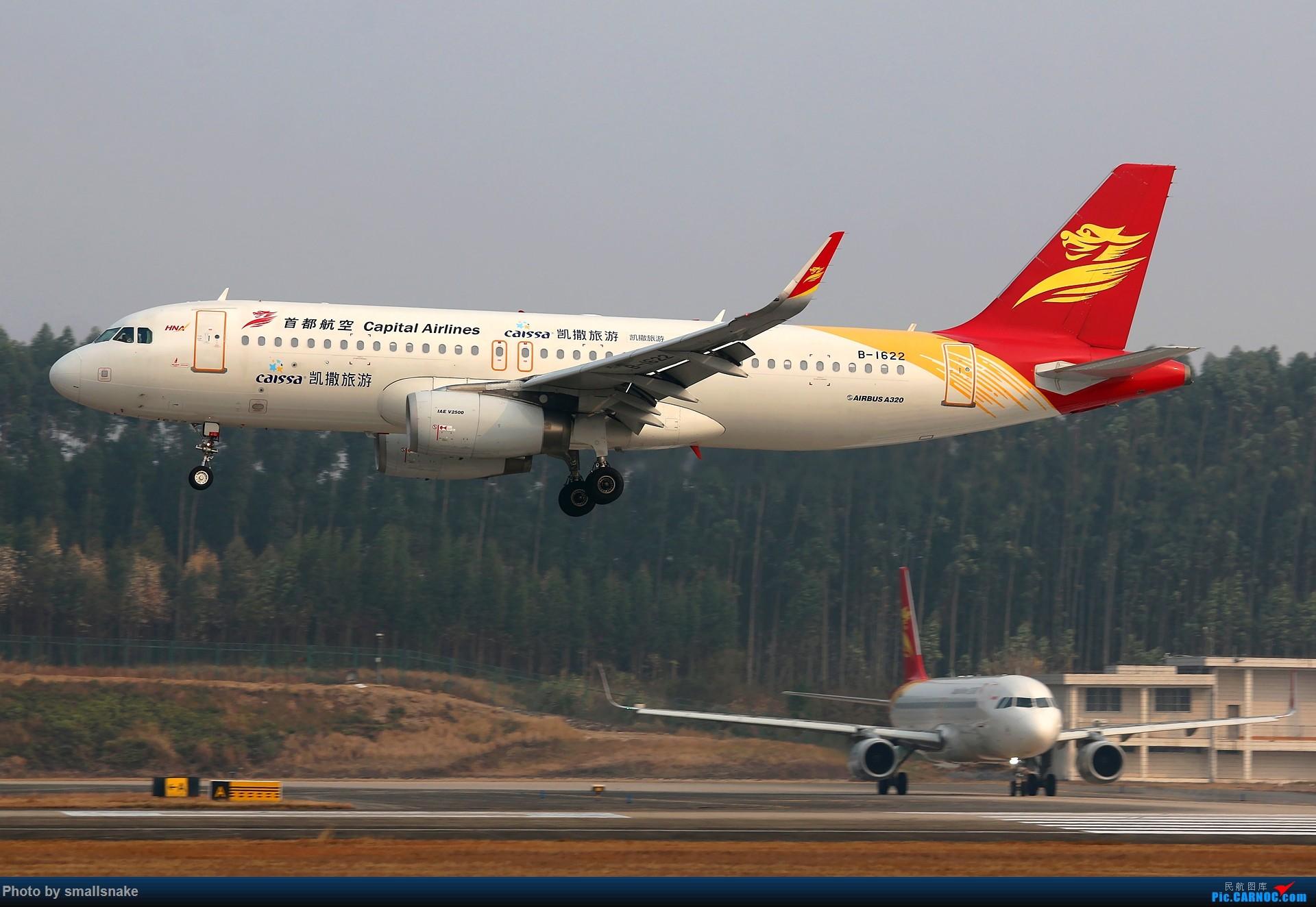 [原创]桂林机场拍机...雾霾+好货一起有... AIRBUS A320-200 B-1622 桂林两江国际机场