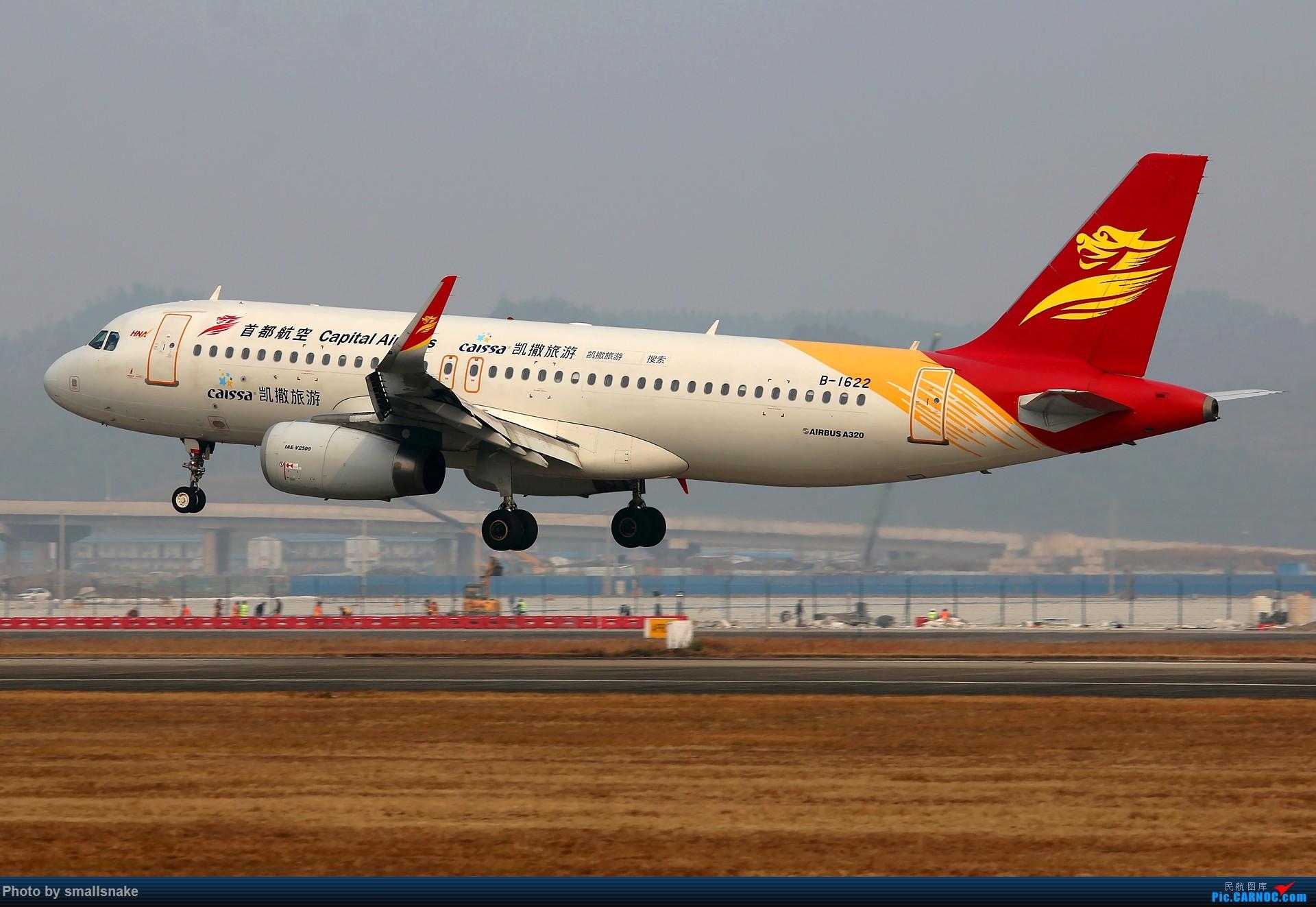 Re:[原创]桂林机场拍机... AIRBUS A320-200 B-1622 桂林两江国际机场