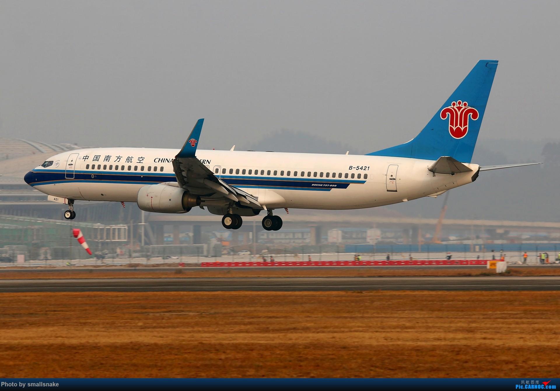 Re:[原创]桂林机场拍机... BOEING 737-800 B-5421 桂林两江国际机场