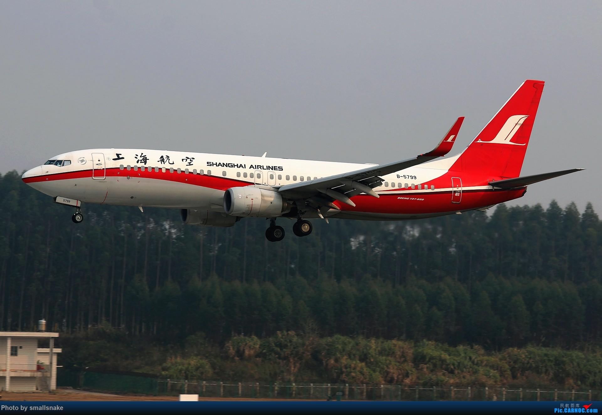 Re:[原创]桂林机场拍机... BOEING 737-800 B-5799 桂林两江国际机场