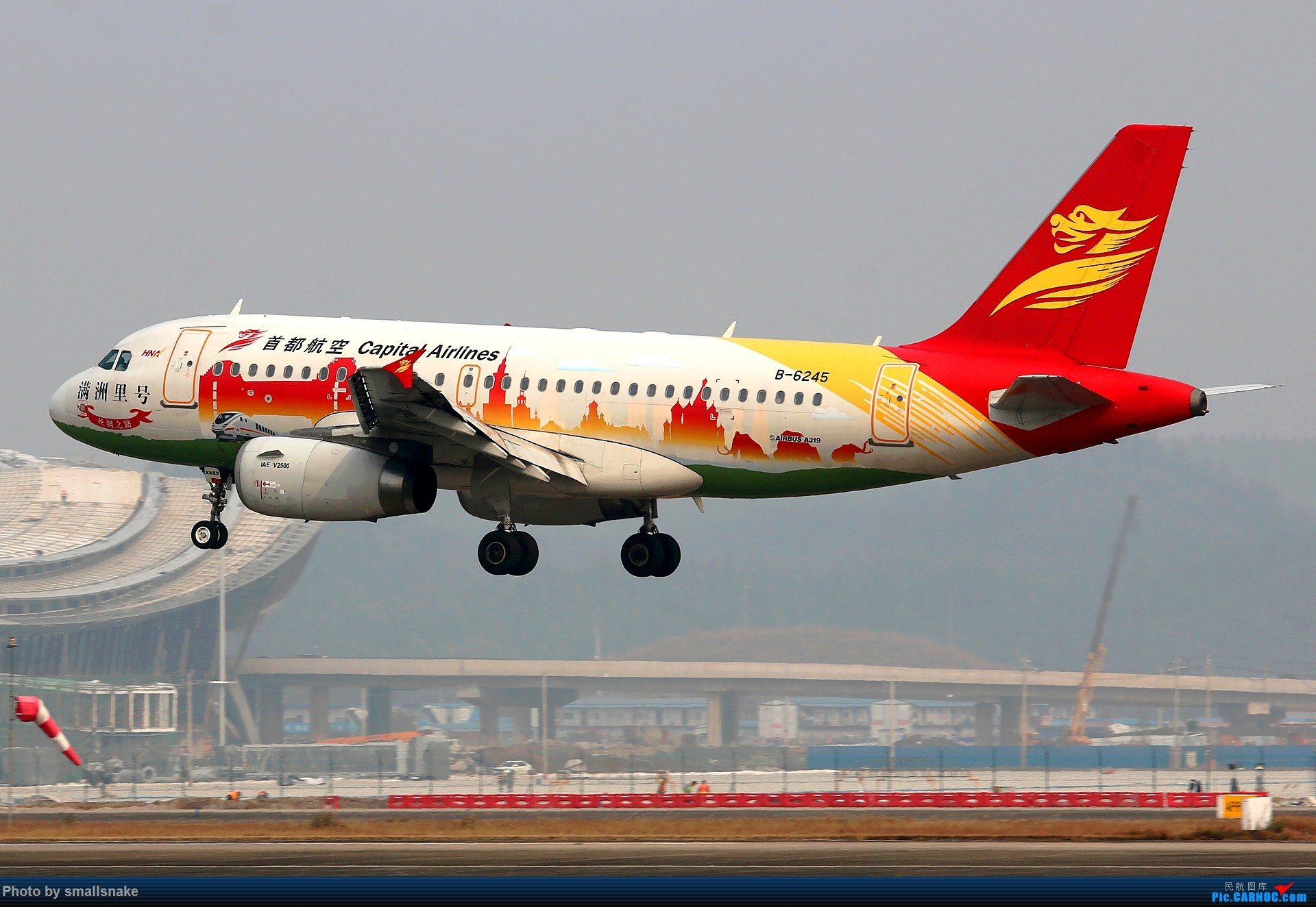 Re:[原创]桂林机场拍机... AIRBUS A319-100 B-6245 桂林两江国际机场