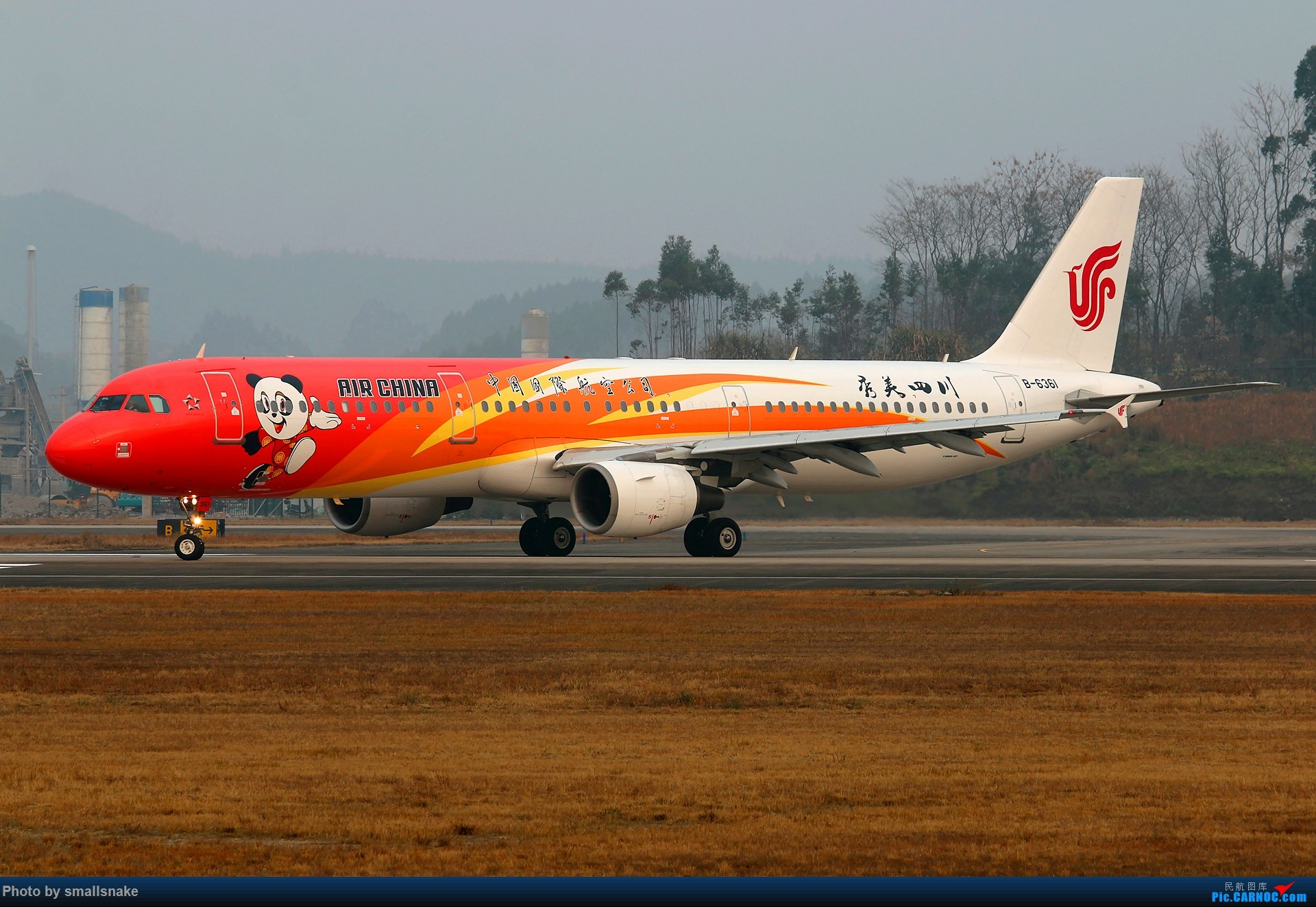 Re:[原创]桂林机场拍机... AIRBUS A321-200 B-6361 桂林两江国际机场