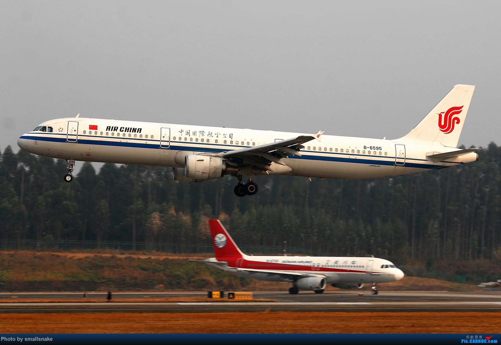 Re:[原创]桂林机场拍机... AIRBUS A321-200 B-6595 桂林两江国际机场