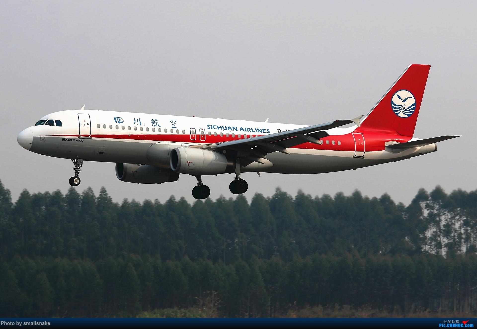 Re:[原创]桂林机场拍机... AIRBUS A320-200 B-6732 桂林两江国际机场