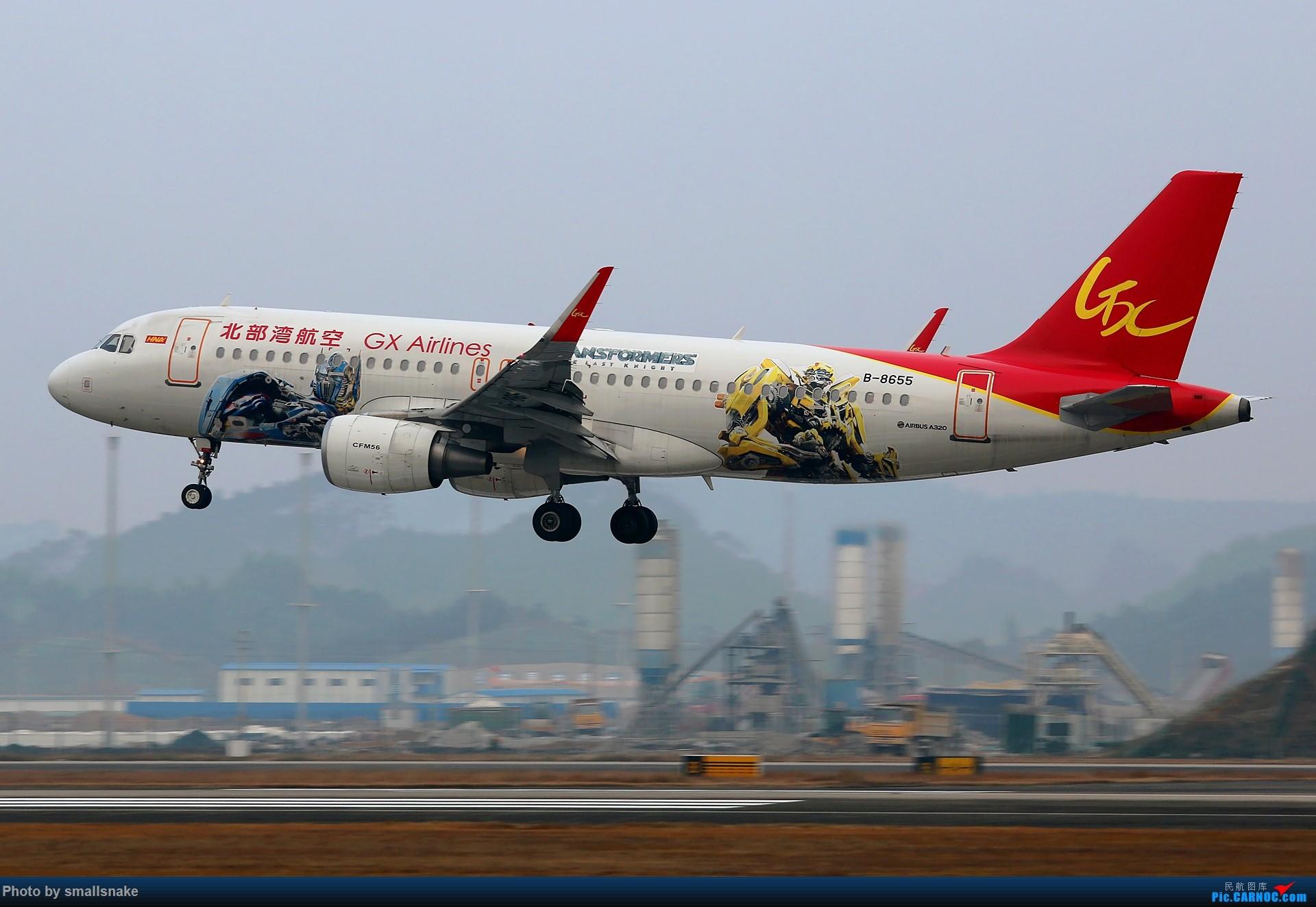 Re:[原创]桂林机场拍机... AIRBUS A320-200 B-8655 桂林两江国际机场