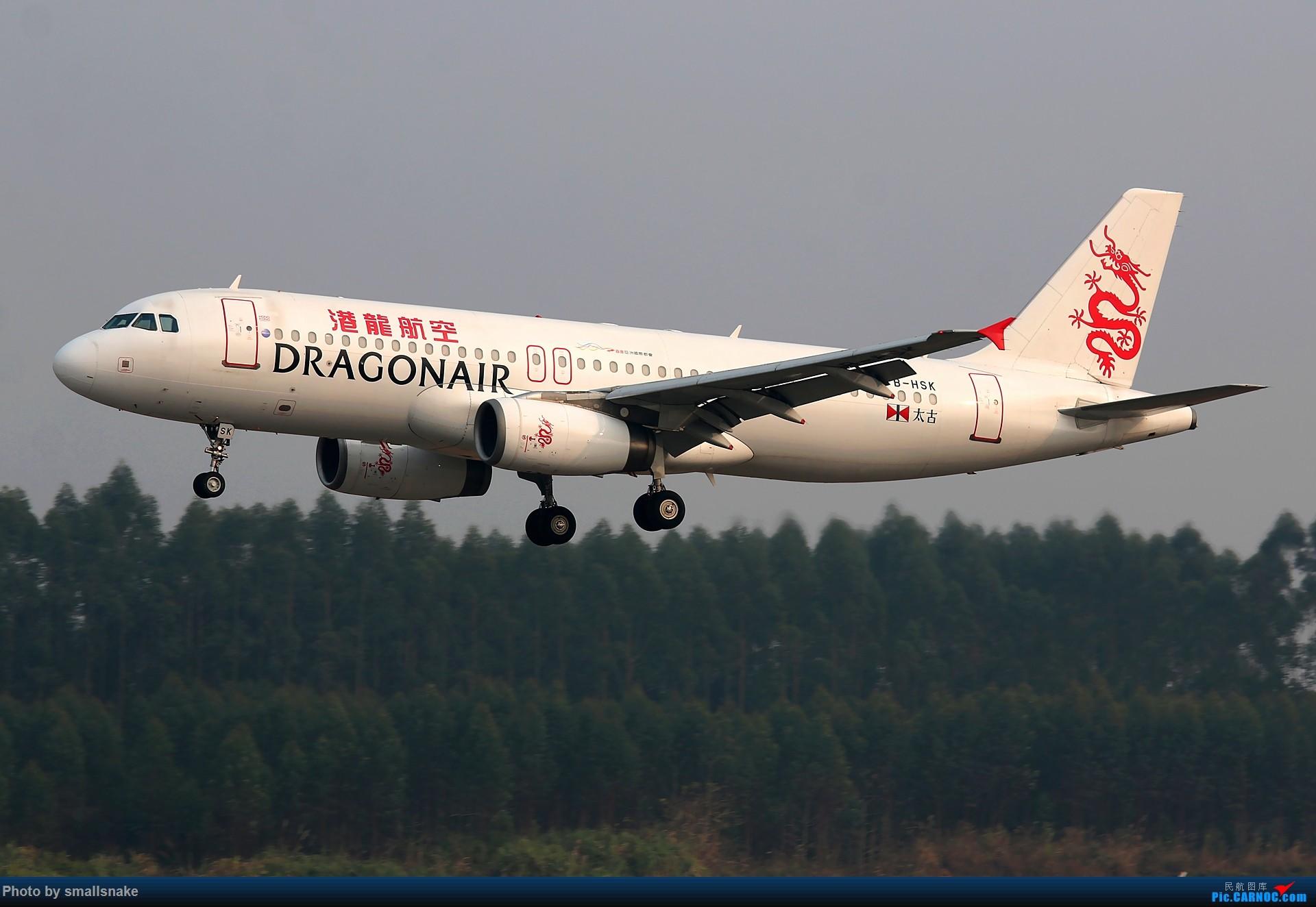 Re:[原创]桂林机场拍机... AIRBUS A320-200 B-HSK 桂林两江国际机场
