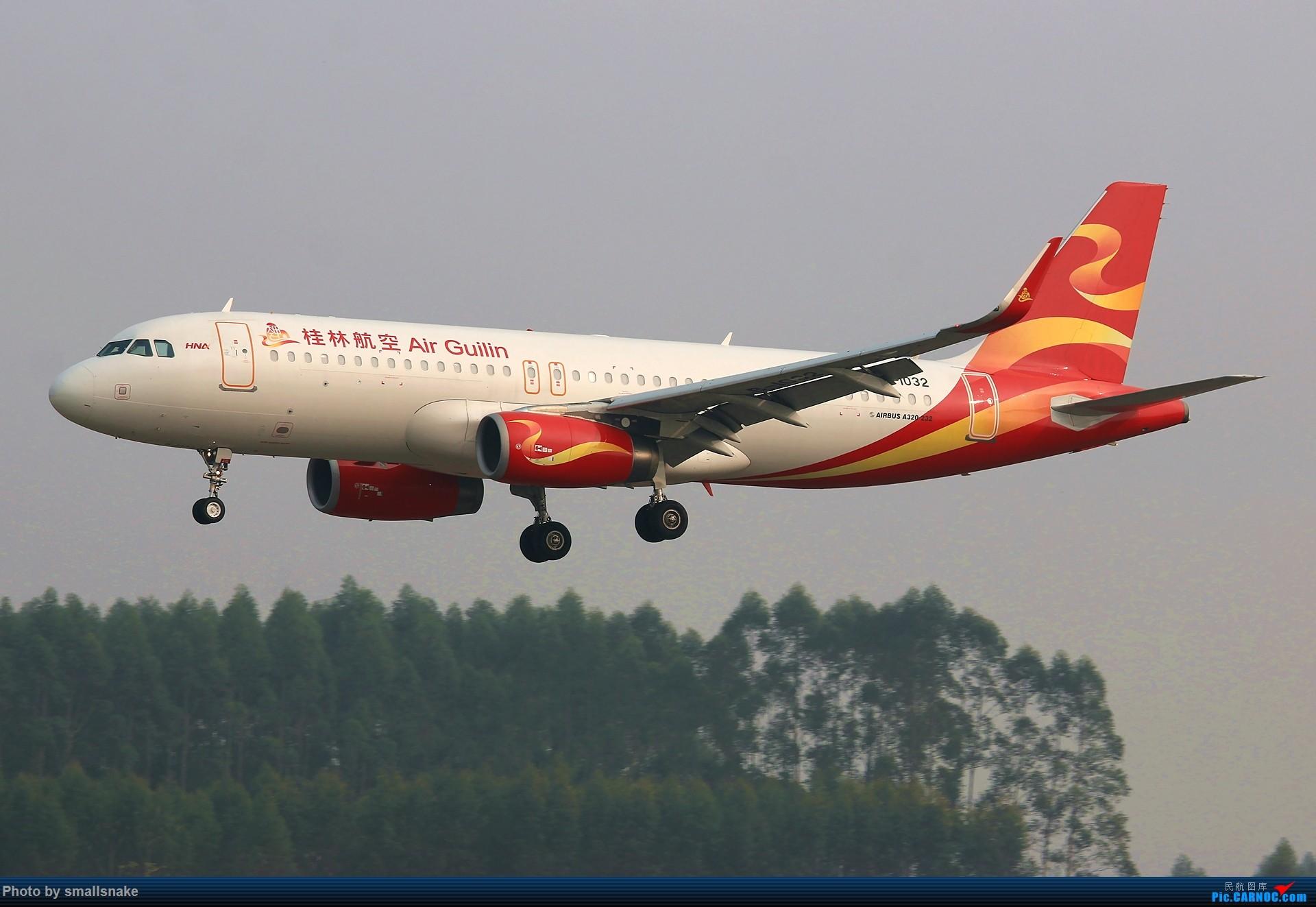 Re:[原创]桂林机场拍机... AIRBUS A320-200 B-1032 桂林两江国际机场