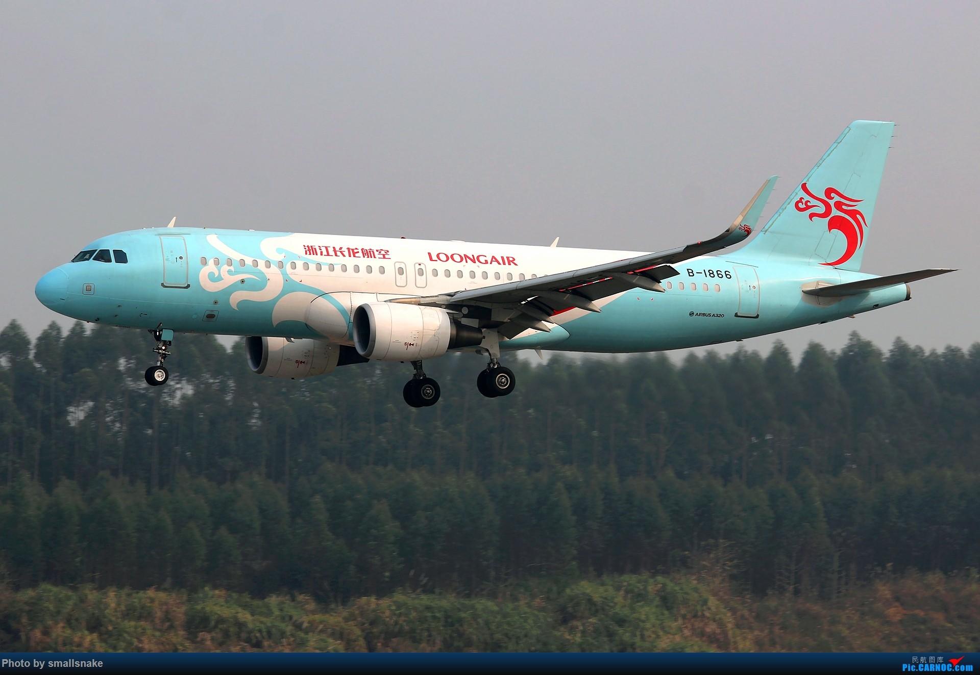 Re:[原创]桂林机场拍机... AIRBUS A320-200 B-1866 桂林两江国际机场