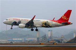 Re:桂林机场拍机...