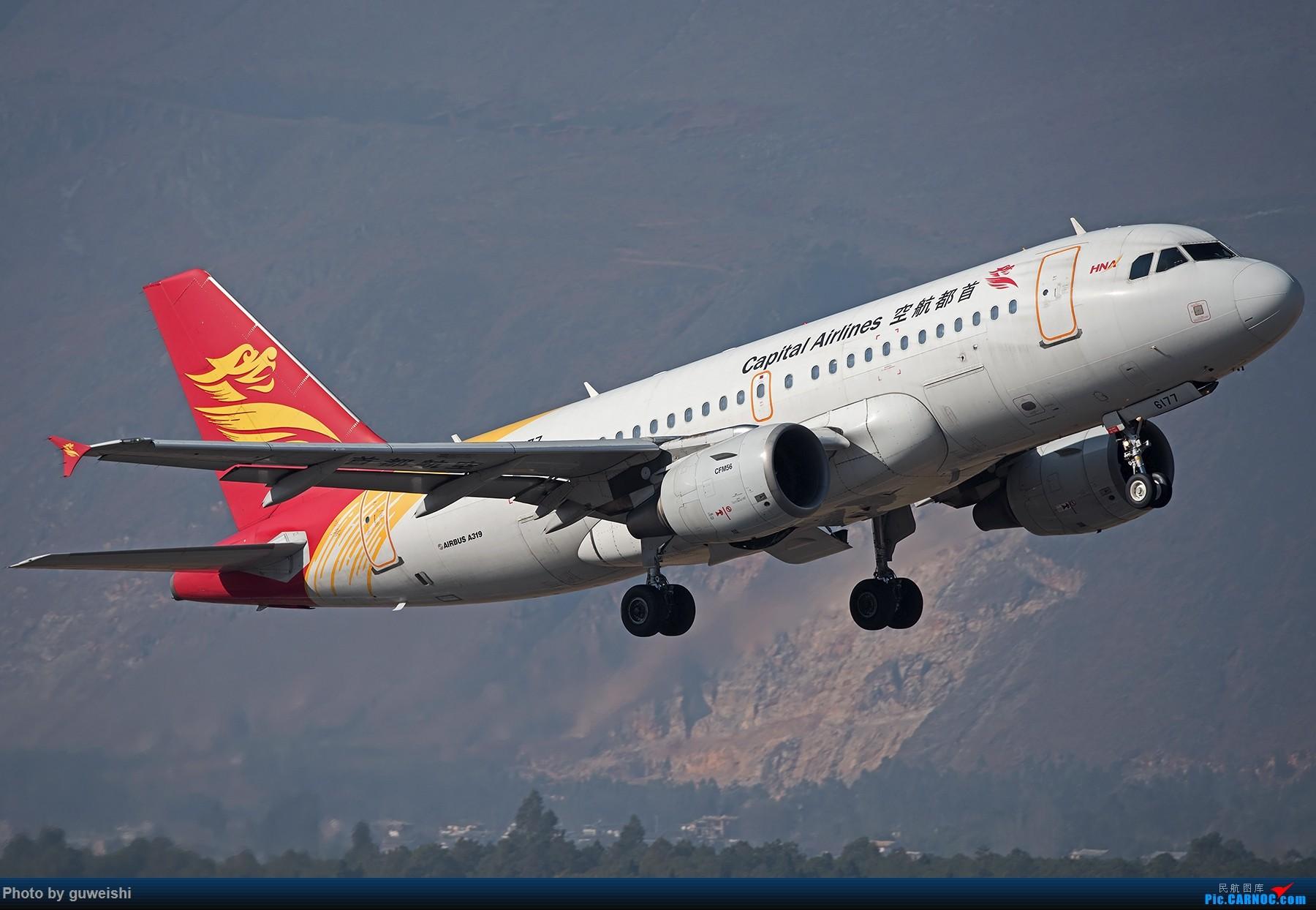 Re:[原创]Re:[原创]【早师傅出品】——丽江起飞真好看 AIRBUS A319-100 B-6177 中国丽江三义机场