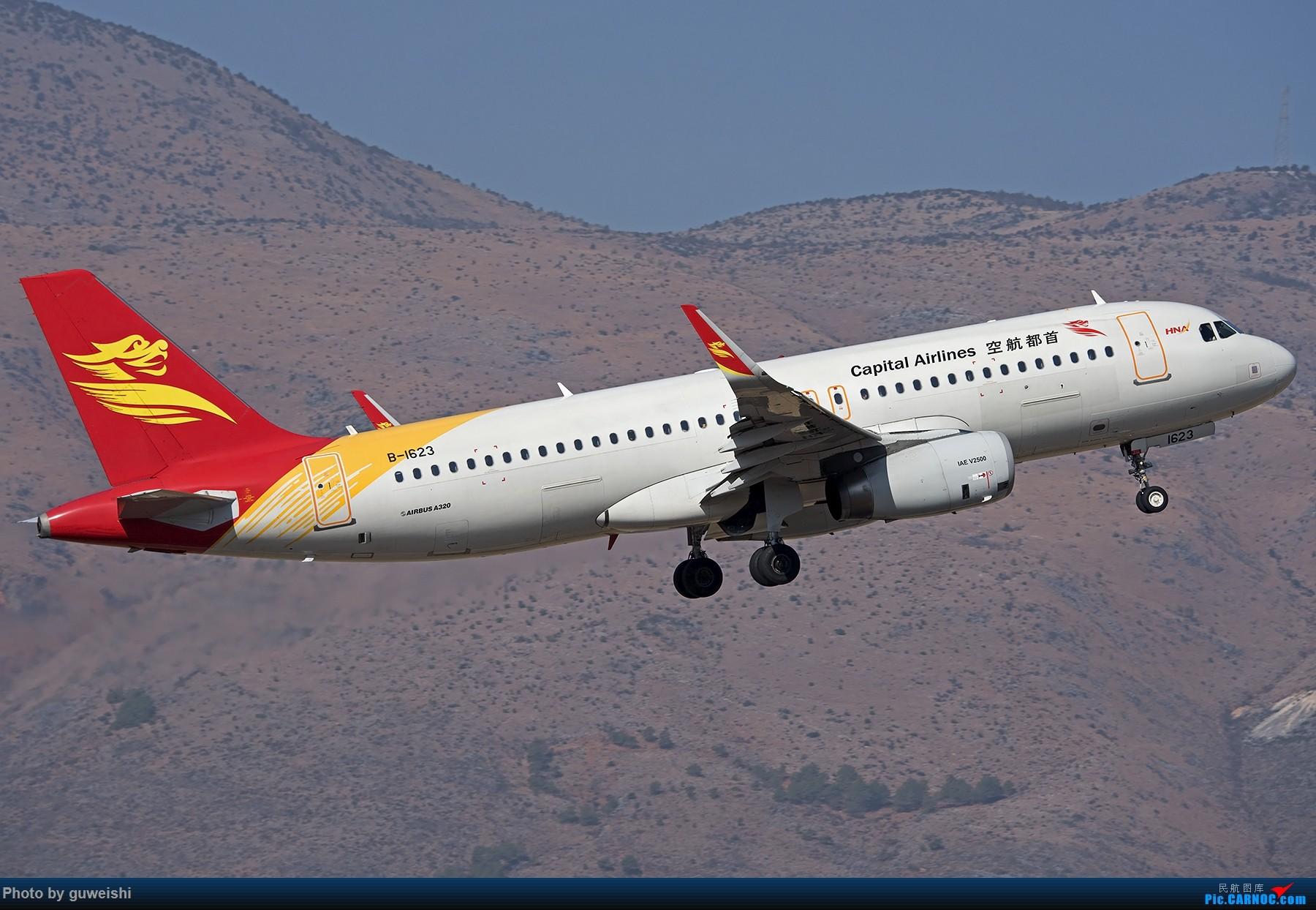 Re:[原创]Re:[原创]【早师傅出品】——丽江起飞真好看 AIRBUS A320-200 B-1623 中国丽江三义机场