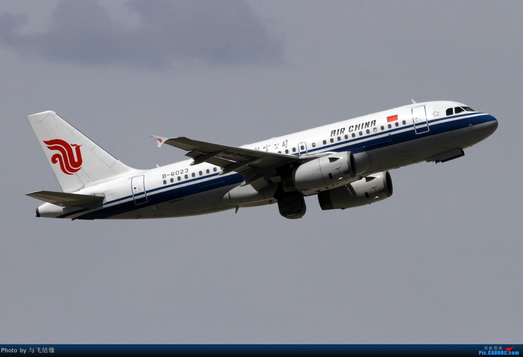 Re:[原创]AA787两图及其他等等 AIRBUS A319-100 B-6023 中国北京首都国际机场