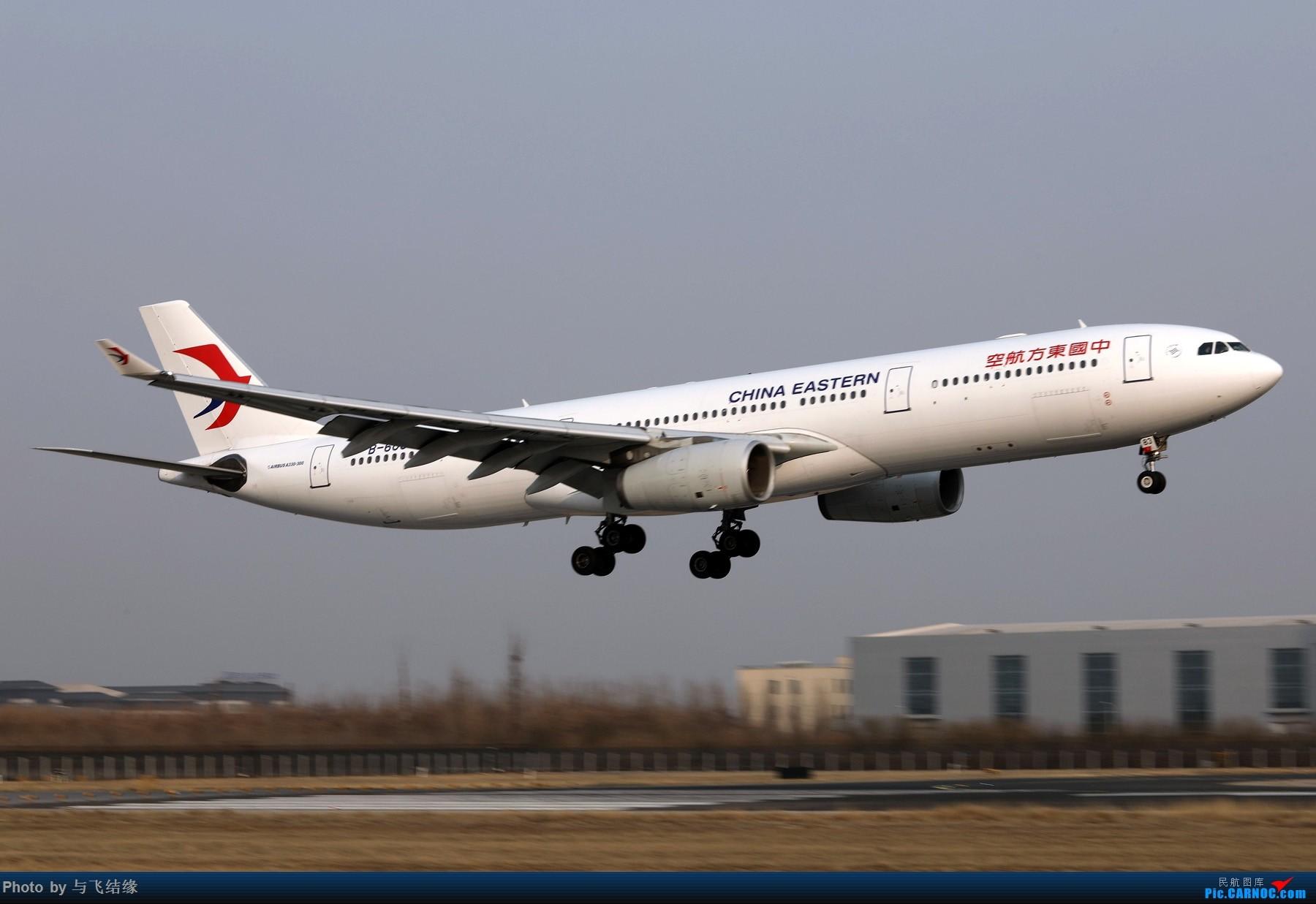 Re:[原创]AA787两图及其他等等 AIRBUS A330-300 B-6083 中国北京首都国际机场