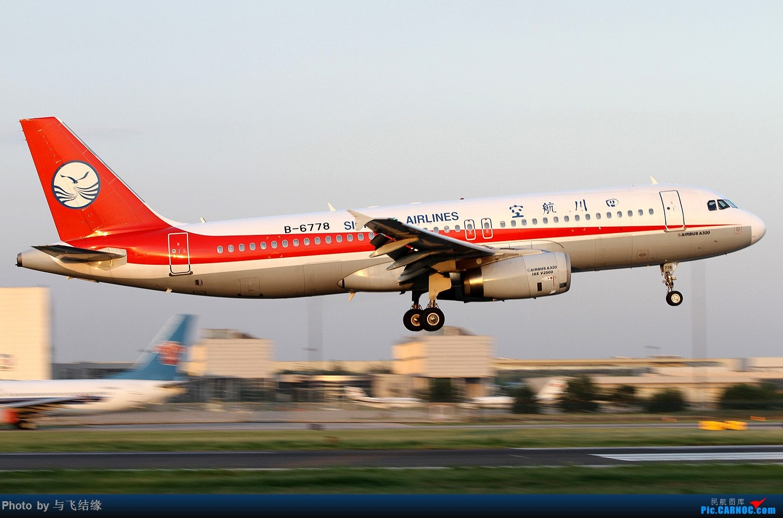 Re:[原创]AA787两图及其他等等 AIRBUS A320-200 B-6778 中国北京首都国际机场