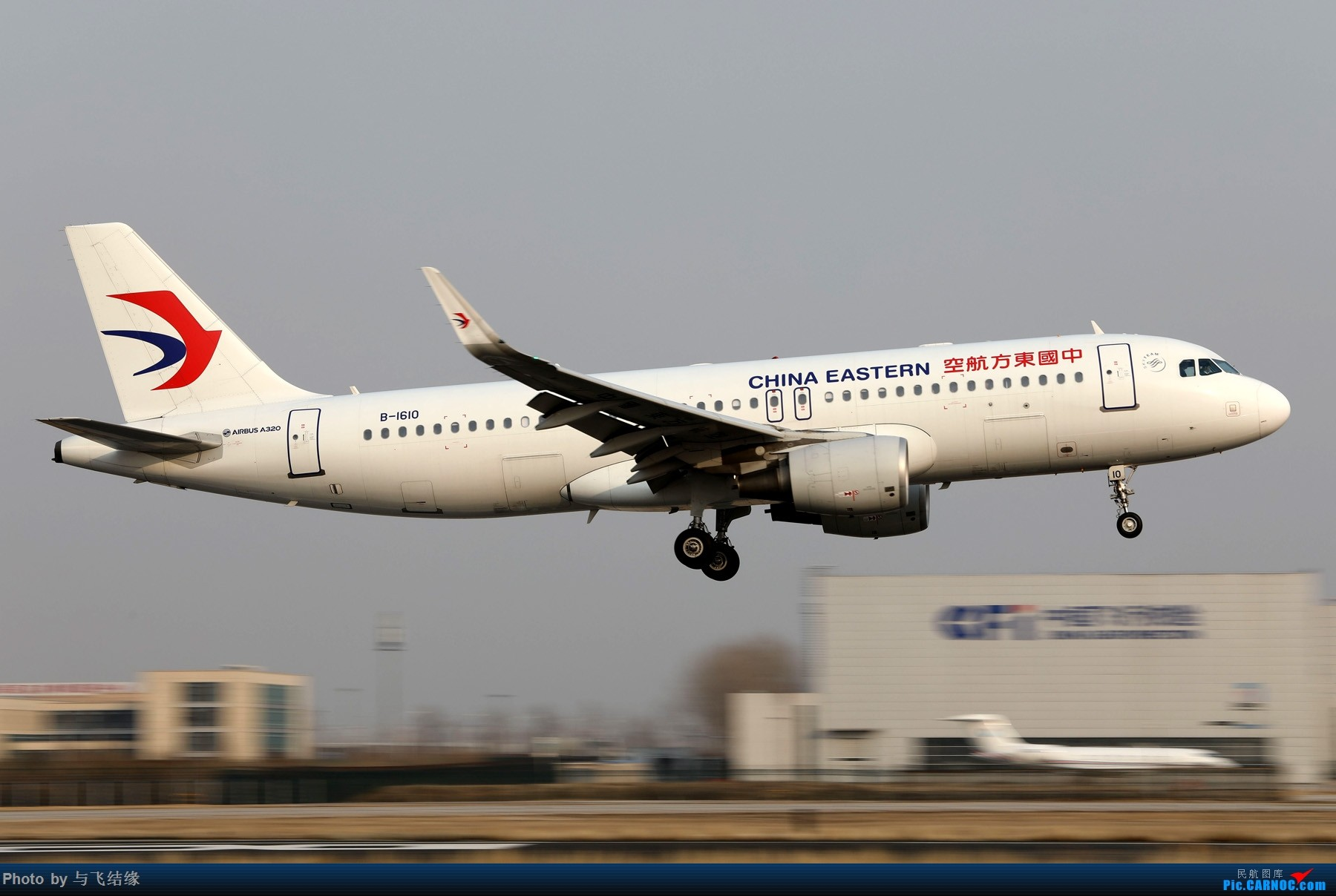 Re:[原创]AA787两图及其他等等 AIRBUS A320-200 B-1610 中国北京首都国际机场