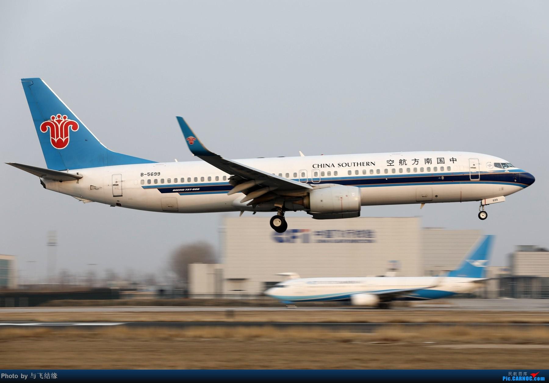 Re:[原创]AA787两图及其他等等 BOEING 737-800 B-5699 中国北京首都国际机场