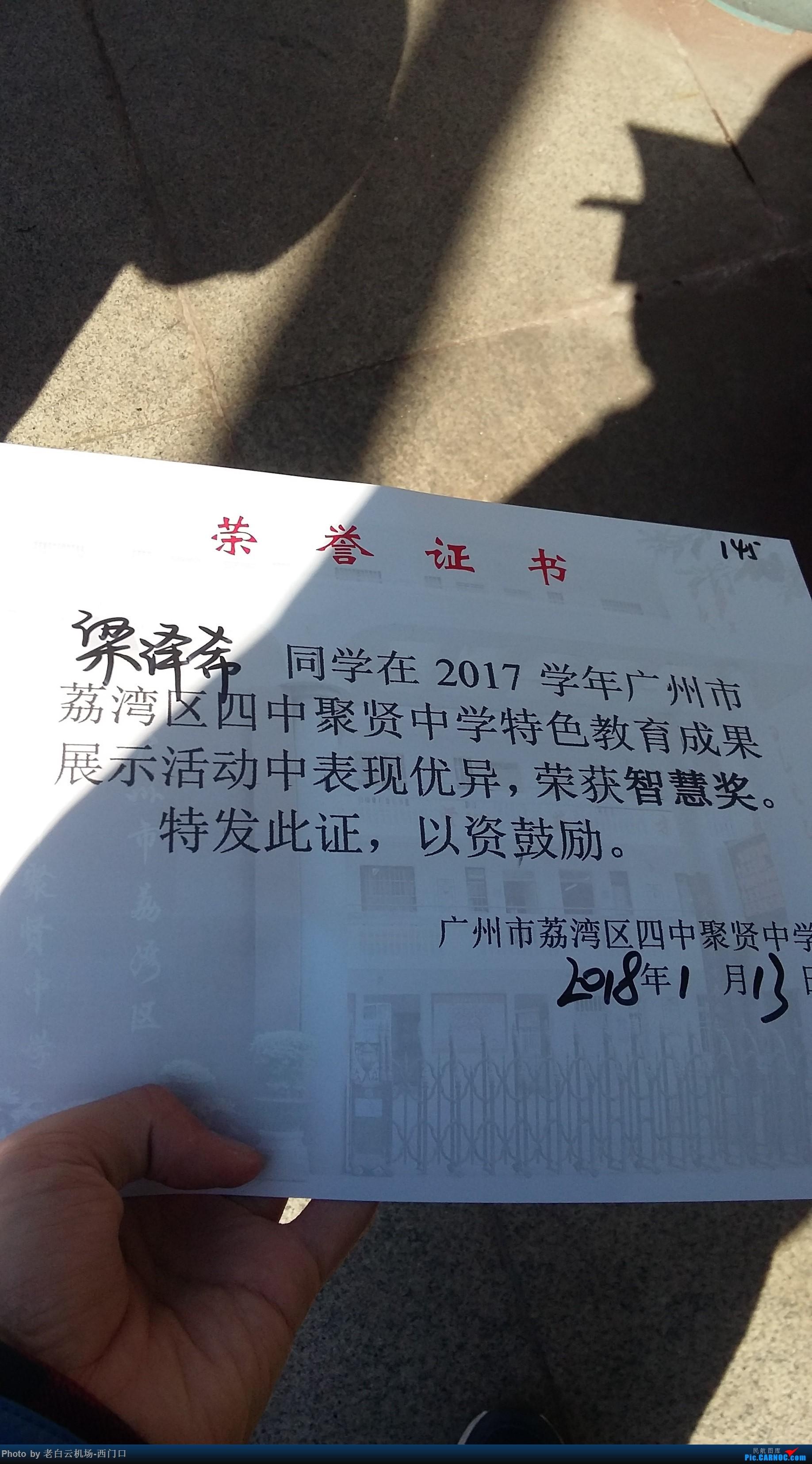 Re:[原创]【梁泽希拍机故事2】2018年第一次拍机