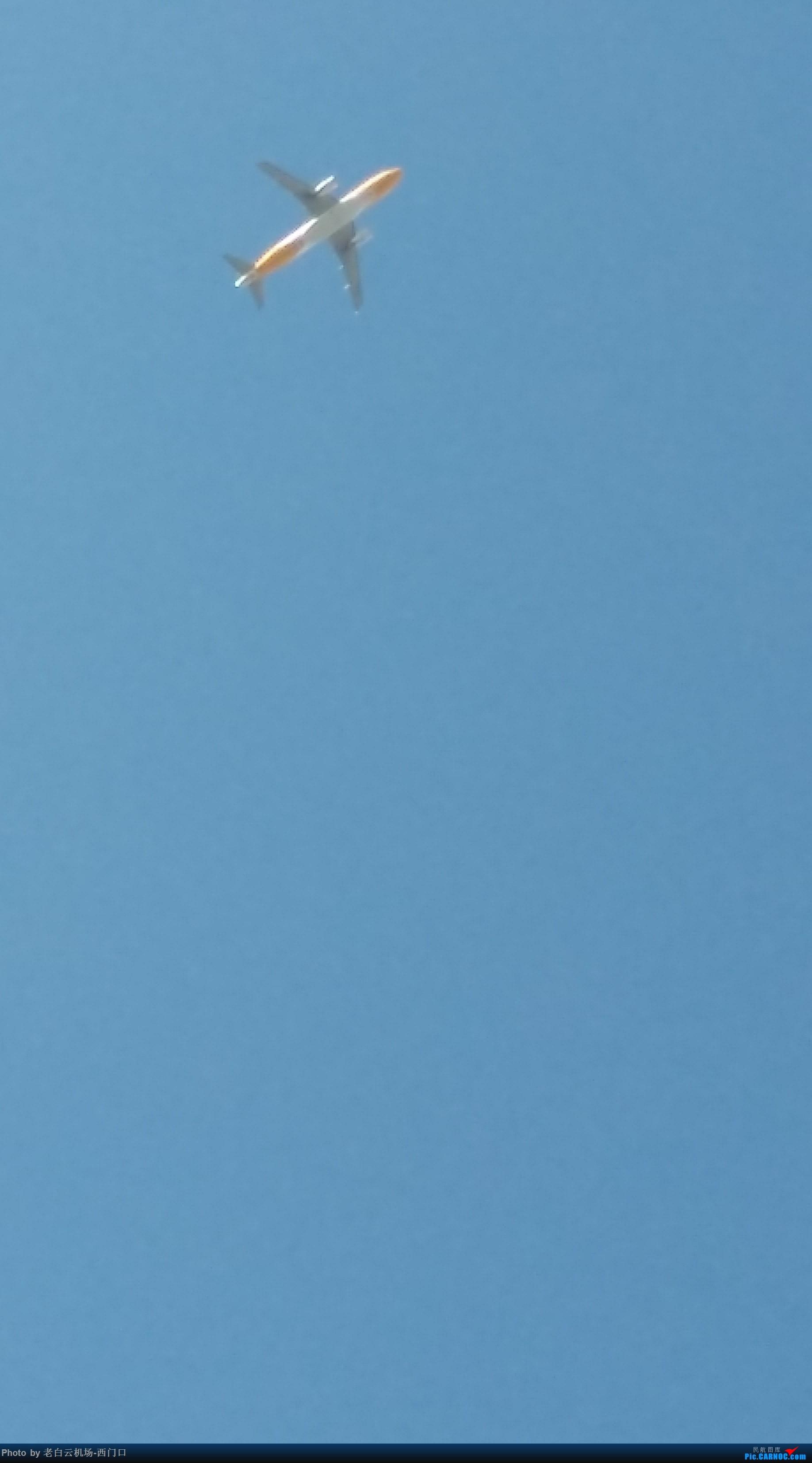 Re:[原创]我的拍飞机心情(广州) BOEING 787-9 不明 中国广东省广州市荔湾区四中聚贤中学上空