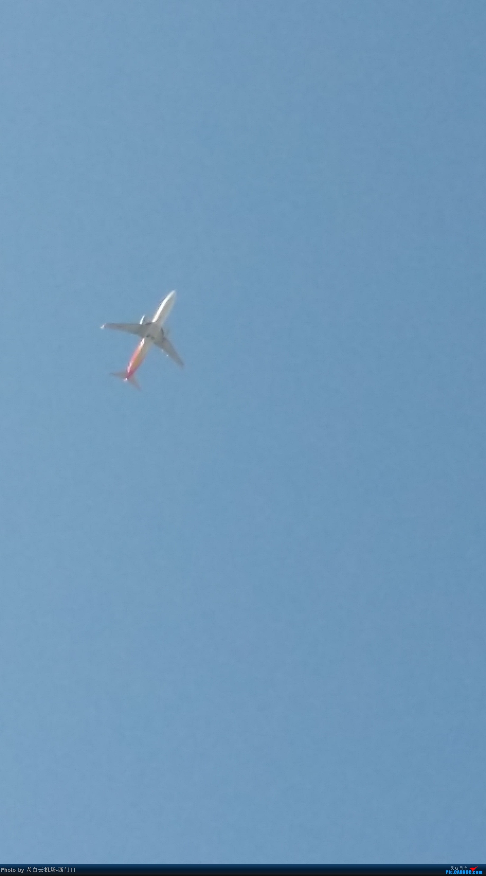 Re:[原创]我的拍飞机心情(广州) BOEING 737-800 不明 中国广东省广州市荔湾区四中聚贤中学上空