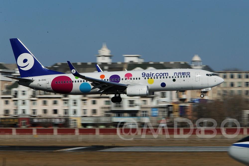 Re:[原创][DLC场外] 周末 BOEING 737-800 B-1592 中国大连国际机场