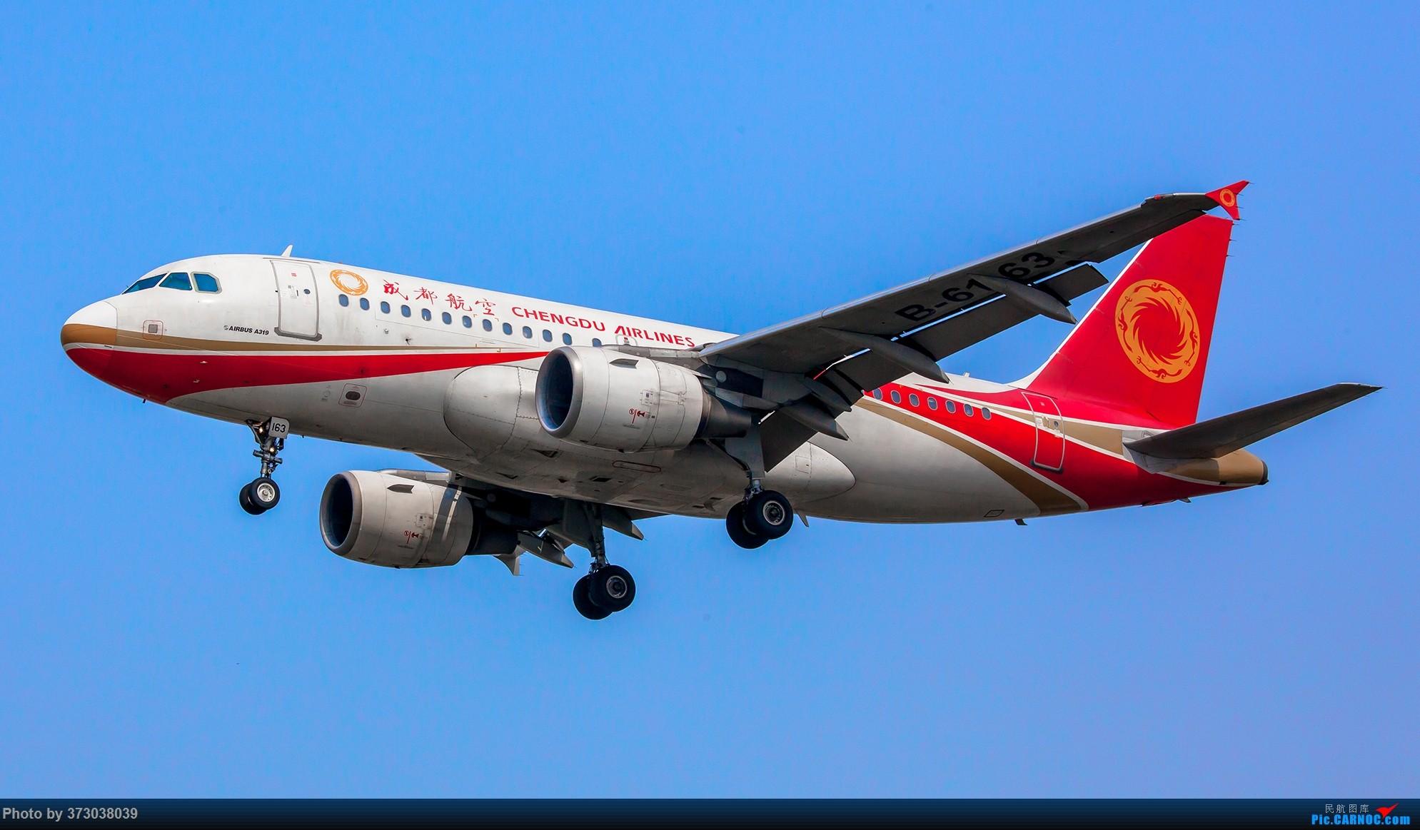 Re:[原创]立春 AIRBUS A319-100 B-6163 中国杭州萧山国际机场