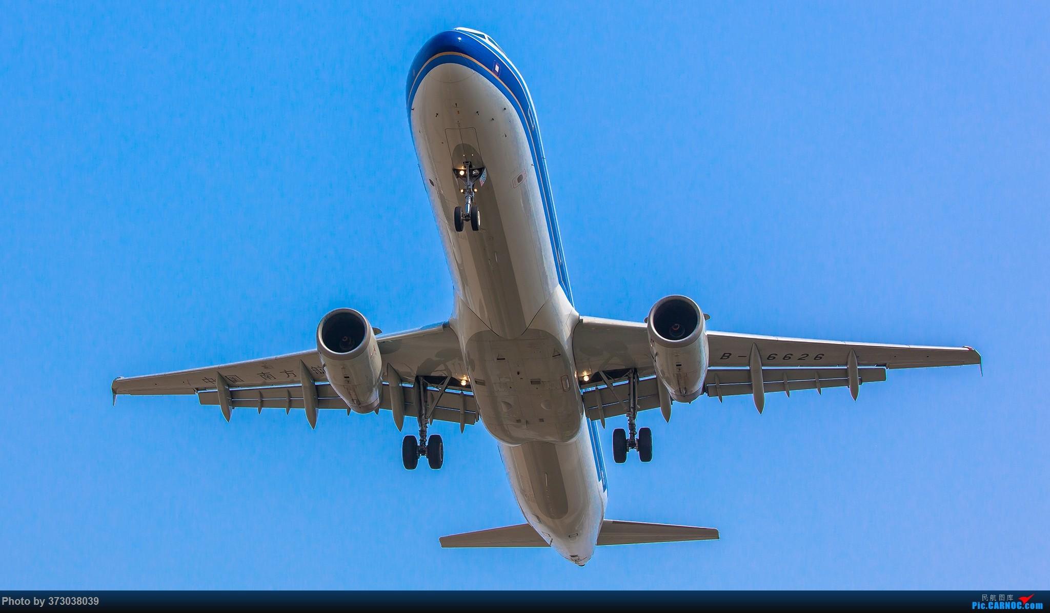 Re:[原创]立春 AIRBUS A321-200 B-6626 中国杭州萧山国际机场