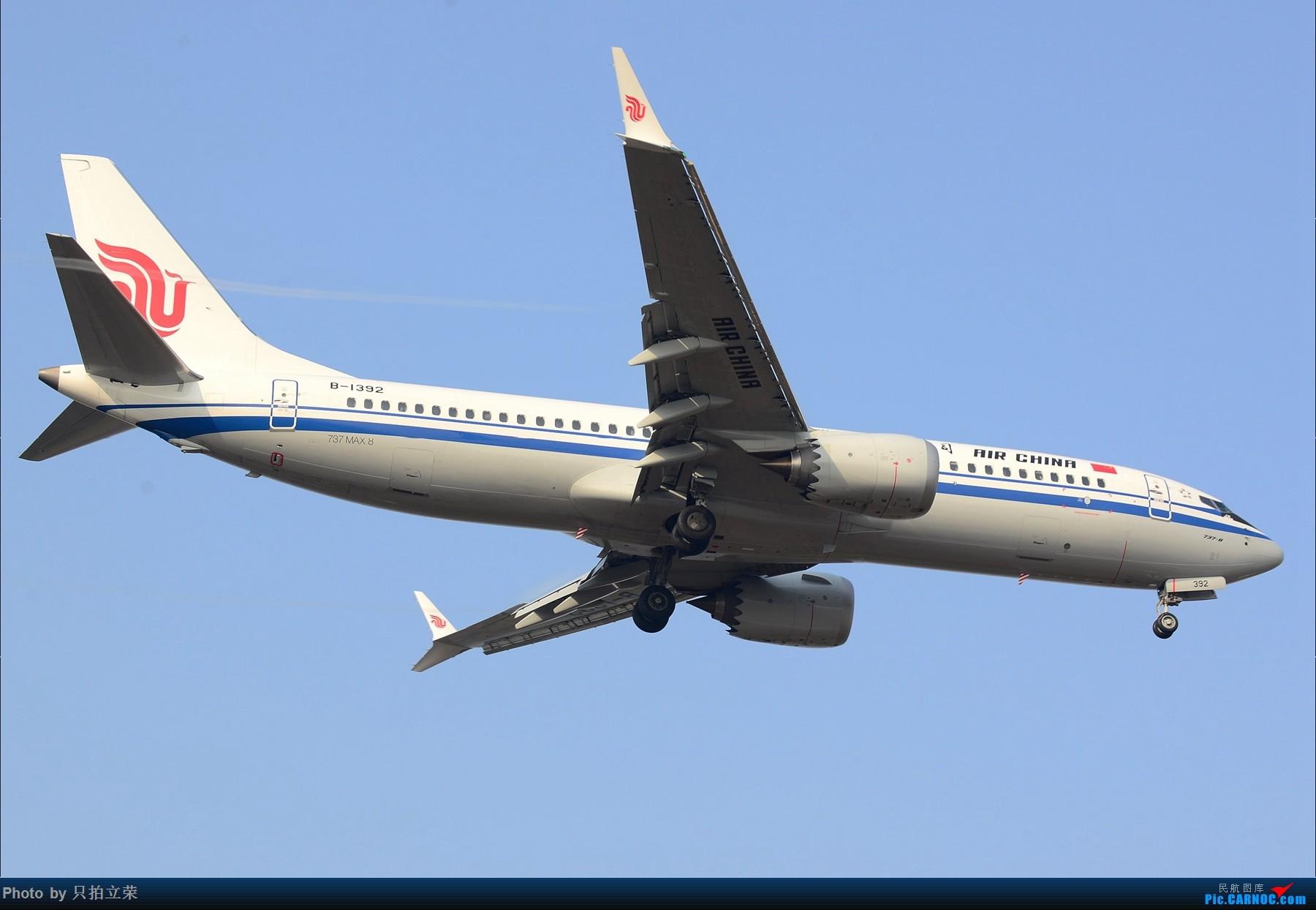 Re:[原创]湖南飞友会:三家max齐聚长沙,三种333发动机大比拼! BOEING 737MAX-8 B-1392 中国长沙黄花国际机场
