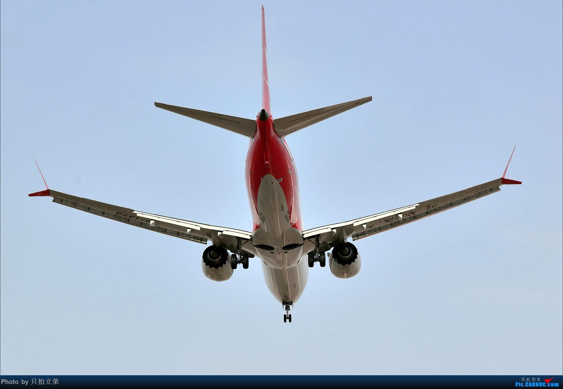 Re:[原创]湖南飞友会:三家max齐聚长沙,三种333发动机大比拼! BOEING 737MAX-8 B-1379 中国长沙黄花国际机场