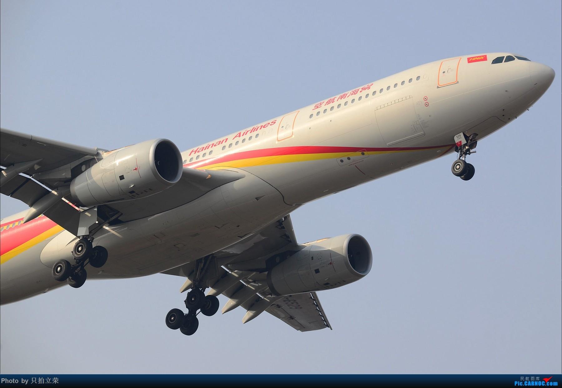 Re:[原创]湖南飞友会:三家max齐聚长沙,三种333发动机大比拼! AIRBUS A330-300 B-6529 中国长沙黄花国际机场