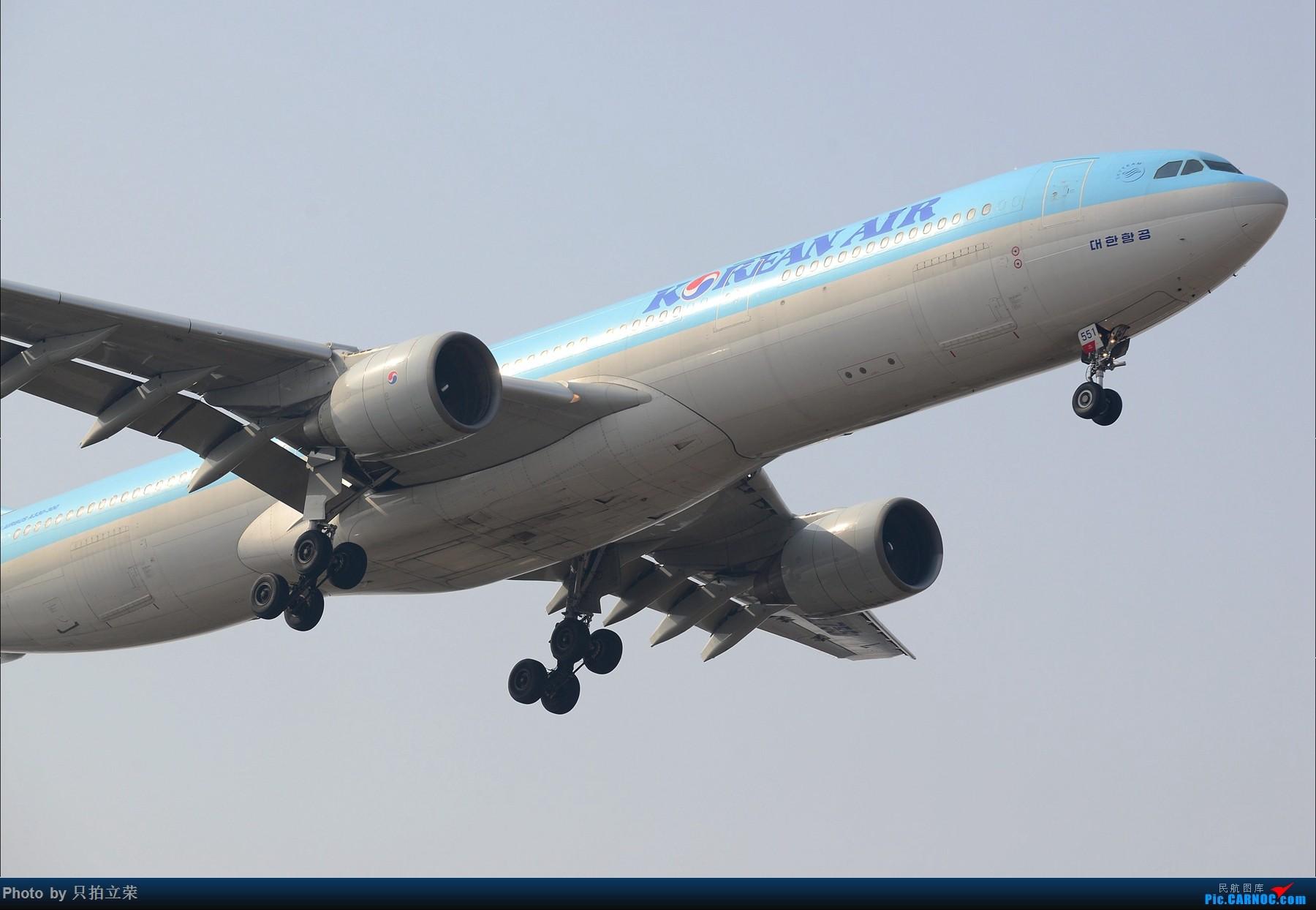 Re:[原创]湖南飞友会:三家max齐聚长沙,三种333发动机大比拼! AIRBUS A330-200  中国长沙黄花国际机场