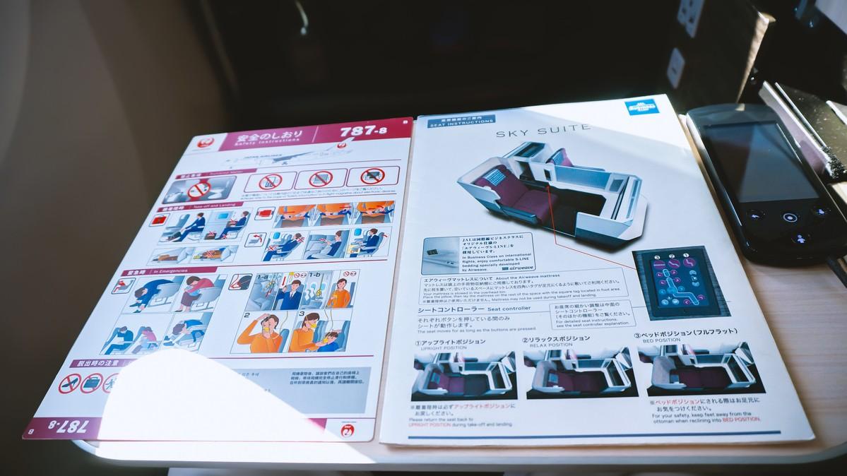 Re: [原创]【 寰球十万八千里 | 下集 | 午前曳航 】 BOEING 787-9 JA844J 日本东京成田机场