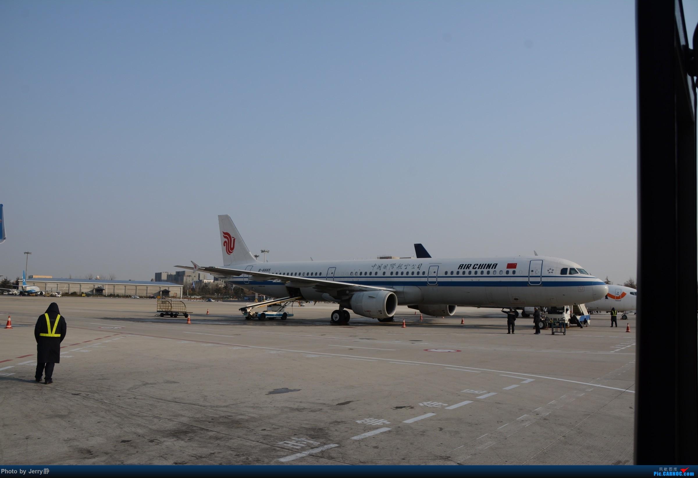 Re:[原创]CZ 沈阳--深圳,A320neo初体验 AIRBUS A321-200 B-6665