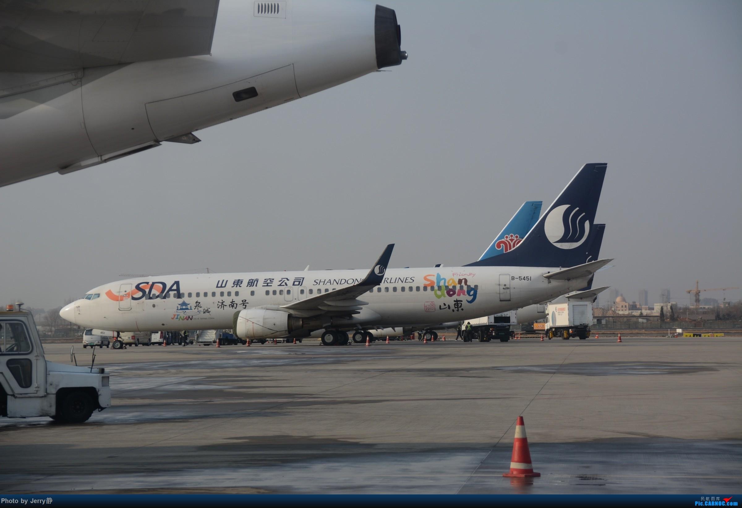 Re:[原创]CZ 沈阳--深圳,A320neo初体验 BOEING 737-800 B-5451