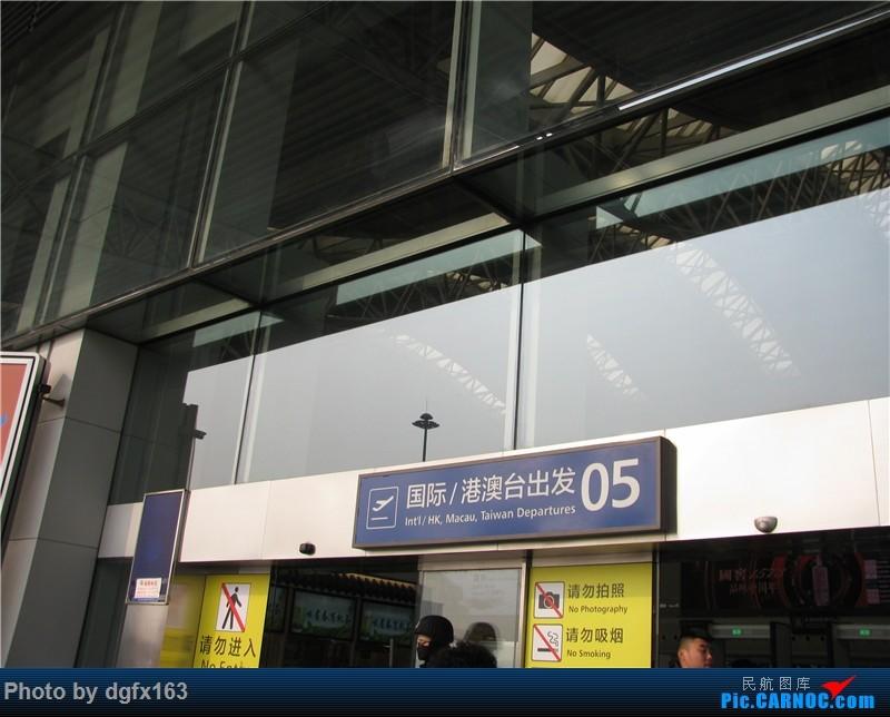 [原创]【dgfx163的游记(21)】四川航空 A330-300 3U603 成都CTU-迪拜DXB 双十一抢购的190特价,迪拜走起!