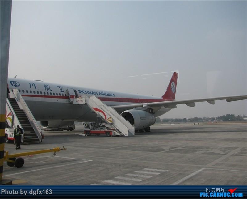 Re:【dgfx163的游记(21)】四川航空 A330-300 3U603 成都CTU-迪拜DXB 双十一抢购的190特价,迪拜走起! AIRBUS A330-300 B-5945 中国成都双流国际机场