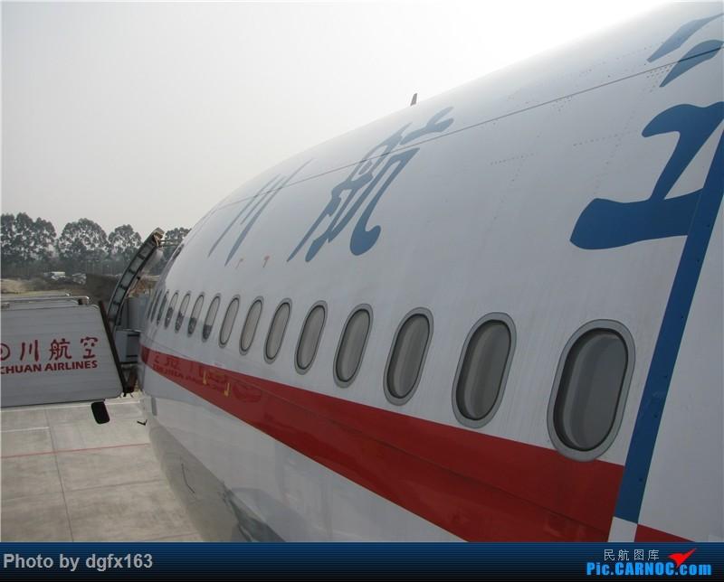 Re:[原创]【dgfx163的游记(21)】四川航空 A330-300 3U603 成都CTU-迪拜DXB 双十一抢购的190特价,迪拜走起! AIRBUS A330-300 B-5945 中国成都双流国际机场