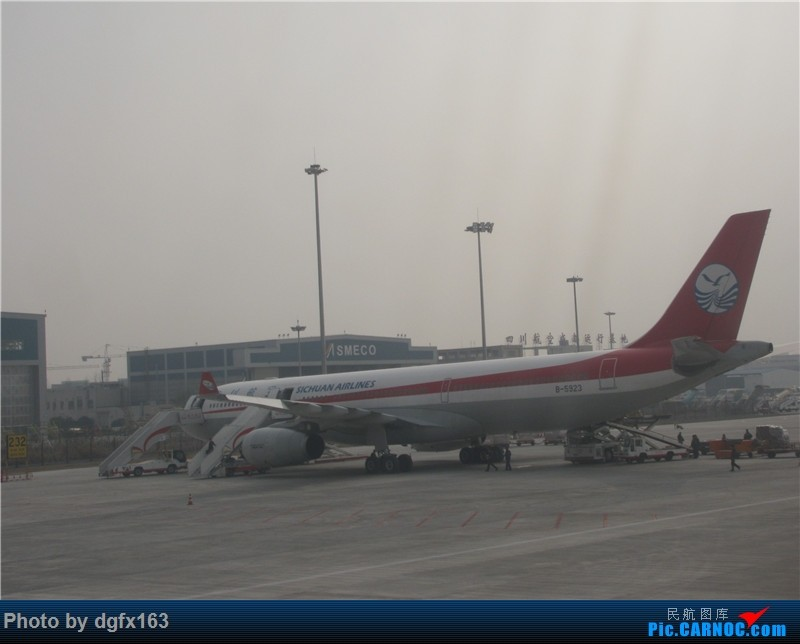 Re:[原创]【dgfx163的游记(21)】四川航空 A330-300 3U603 成都CTU-迪拜DXB 双十一抢购的190特价,迪拜走起! AIRBUS A330-300 B-5923 中国成都双流国际机场
