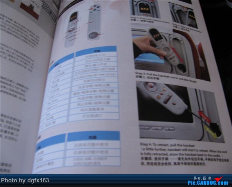 Re:[原创]【dgfx163的游记(21)】四川航空 A330-300 3U603 成都CTU-迪拜DXB 双十一抢购的190特价,迪拜走起!