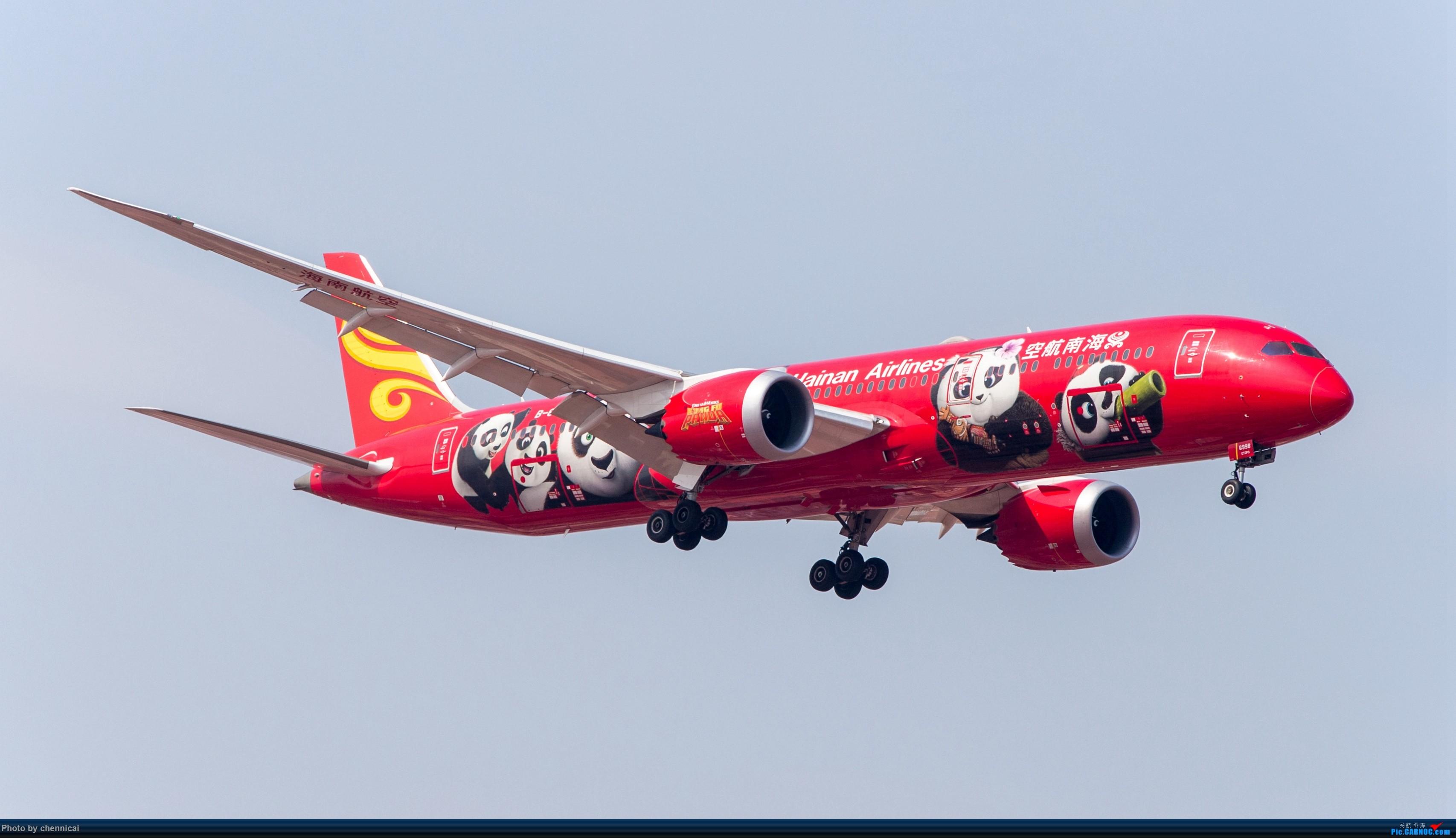 海航熊猫彩绘首航高崎 BOEING 787-9 B-6998 中国厦门高崎国际机场