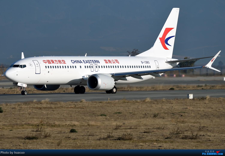 【KMG】昆明长水 BOEING 737MAX-8 B-1380 中国昆明长水国际机场