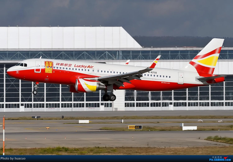 Re:【KMG】昆明长水 AIRBUS A320-200 B-8732 中国昆明长水国际机场