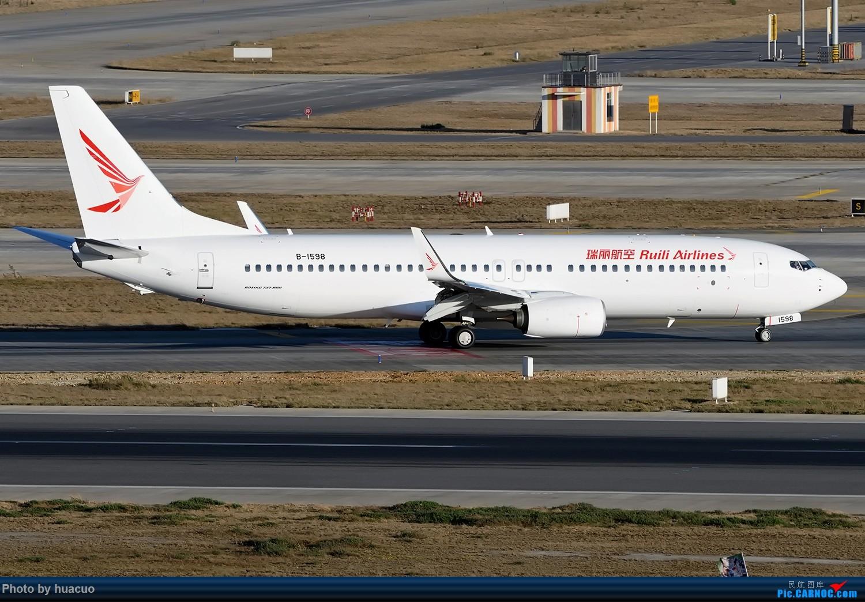 Re:【KMG】昆明长水 BOEING 737-800 B-1598 中国昆明长水国际机场