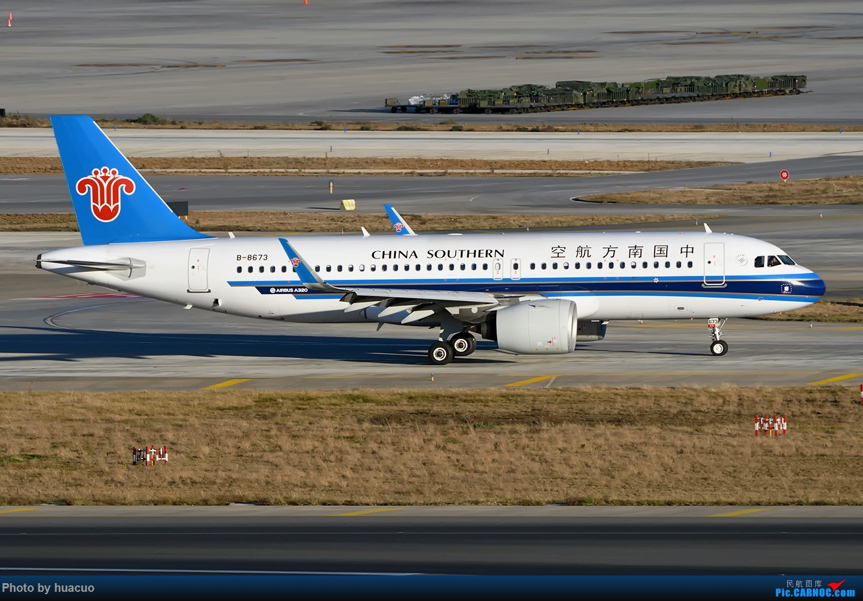 Re:【KMG】昆明长水 AIRBUS A320NEO B-8673 中国昆明长水国际机场
