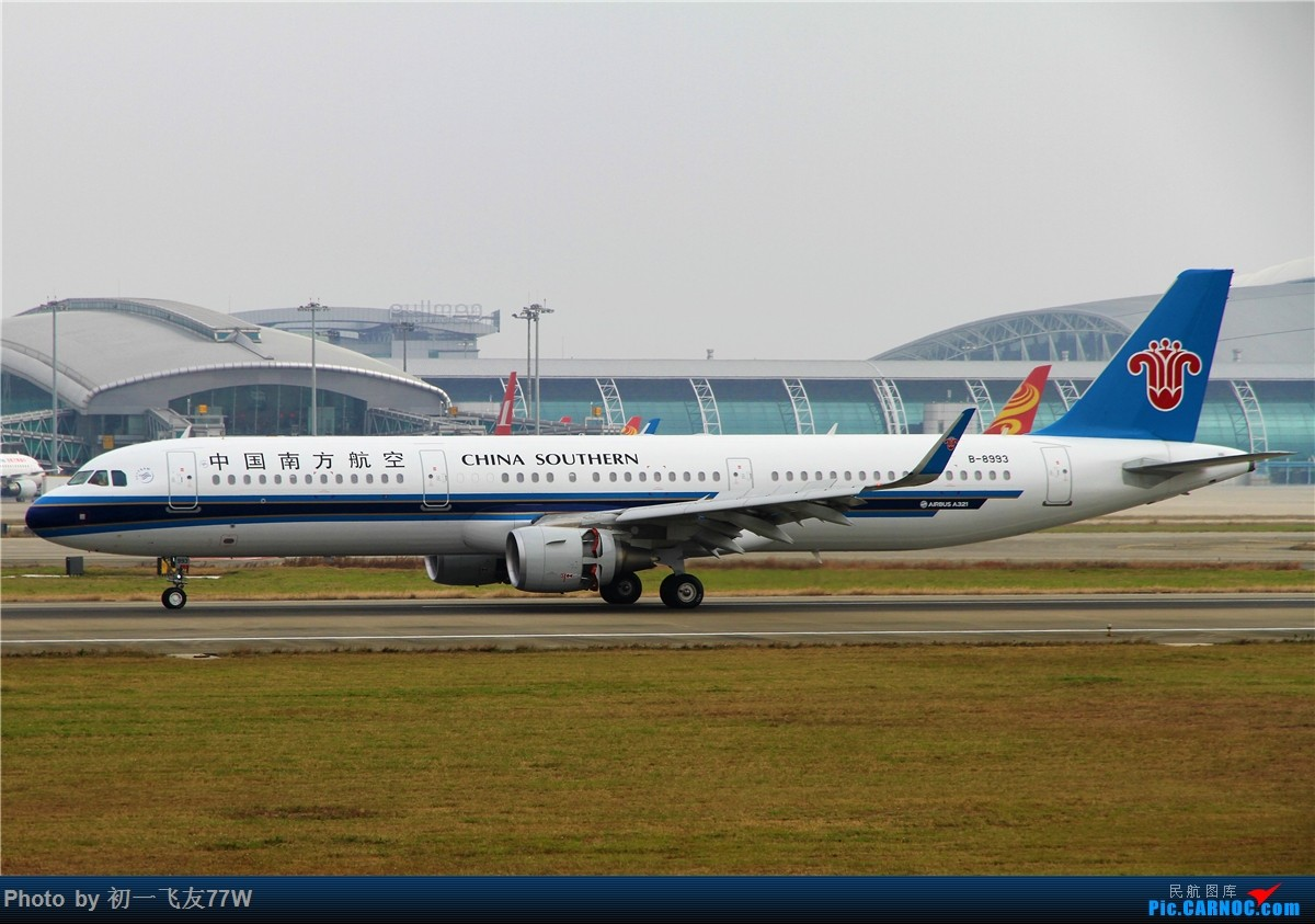 Re:[原创]【多图党】1200X800还是团结村 AIRBUS A321-200 B-8993