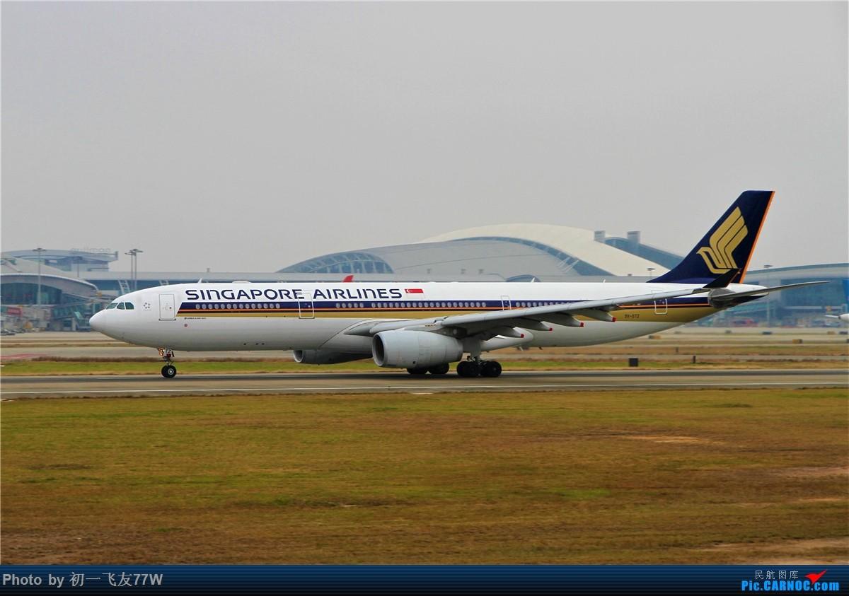 Re:[原创]【多图党】1200X800还是团结村 AIRBUS A330-300