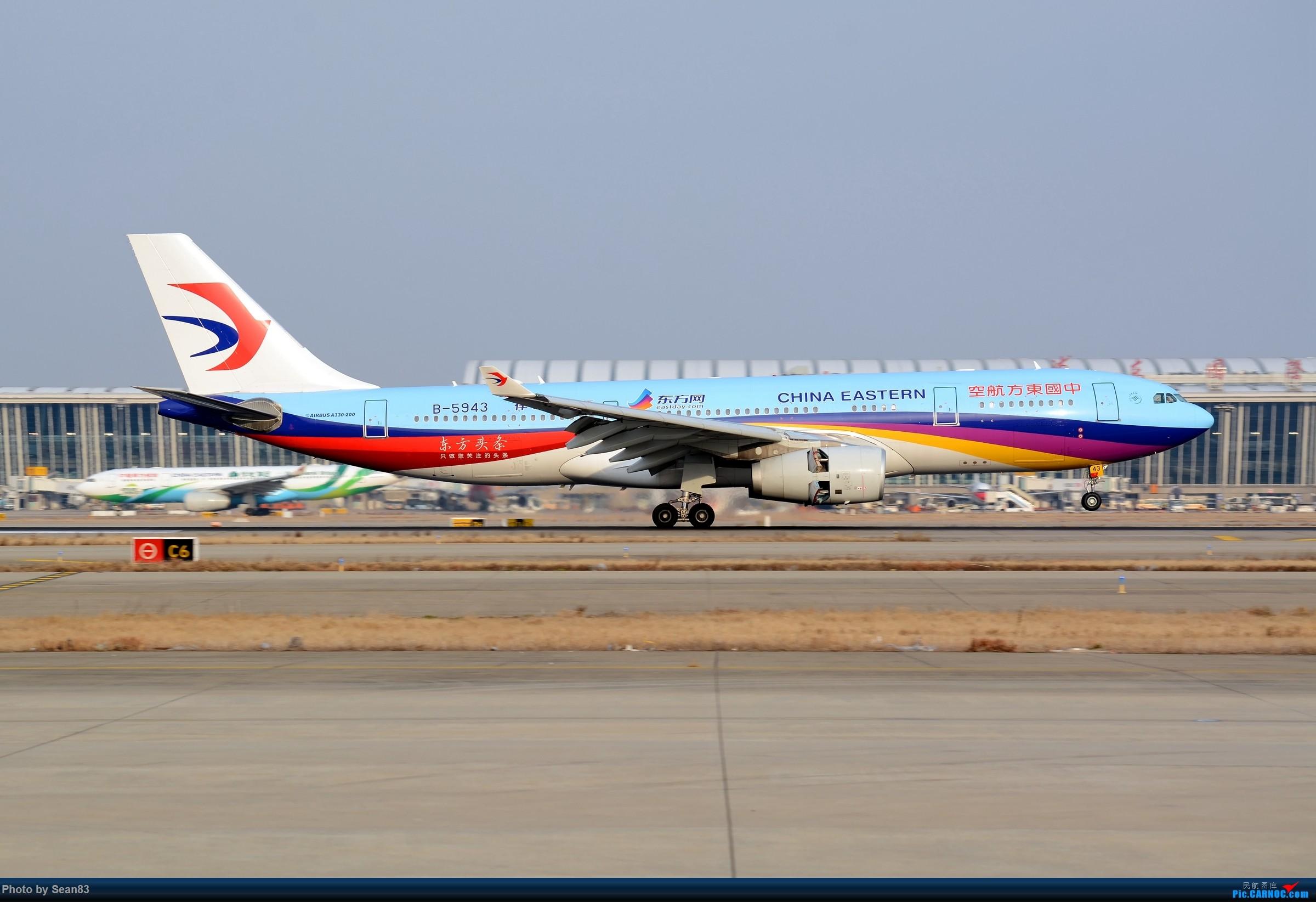 [原创](PVG)东方头条@绿地集团 AIRBUS A330-200 B-5943 中国上海浦东国际机场