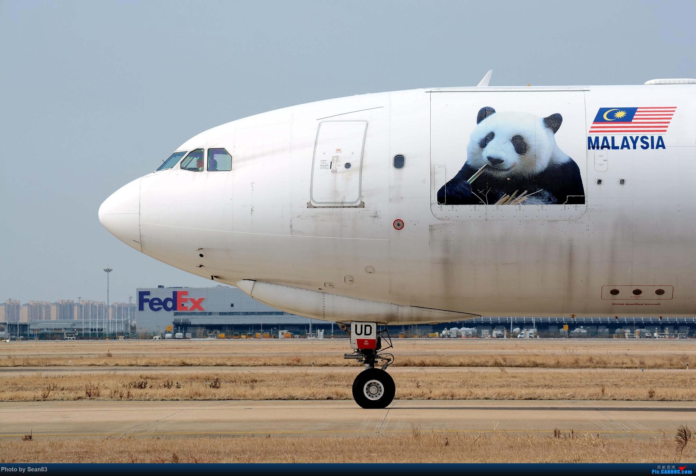 [原创](PVG)大下巴 AIRBUS A330-200F  上海浦东国际机场