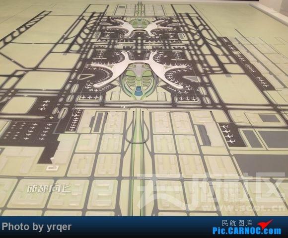 Re:[讨论]求汇总各路机场的终极建设规划图    中国成都双流国际机场