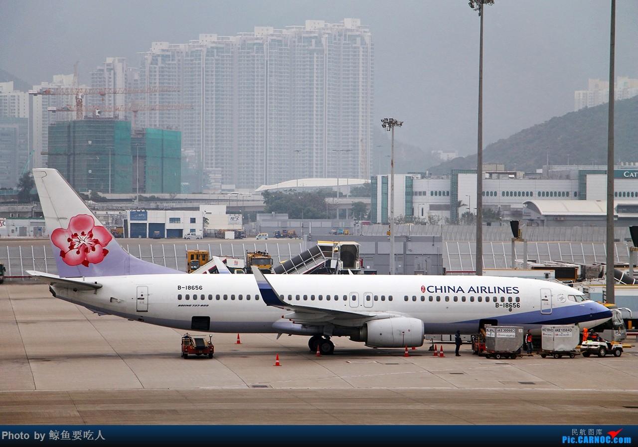[原创]持续更~~ 2014年1月--- 2018年2月 横跨四年,9个机场,18家航空公司,26张精选图片 BOEING 737-800